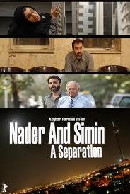 Trailer A Separation (2011)